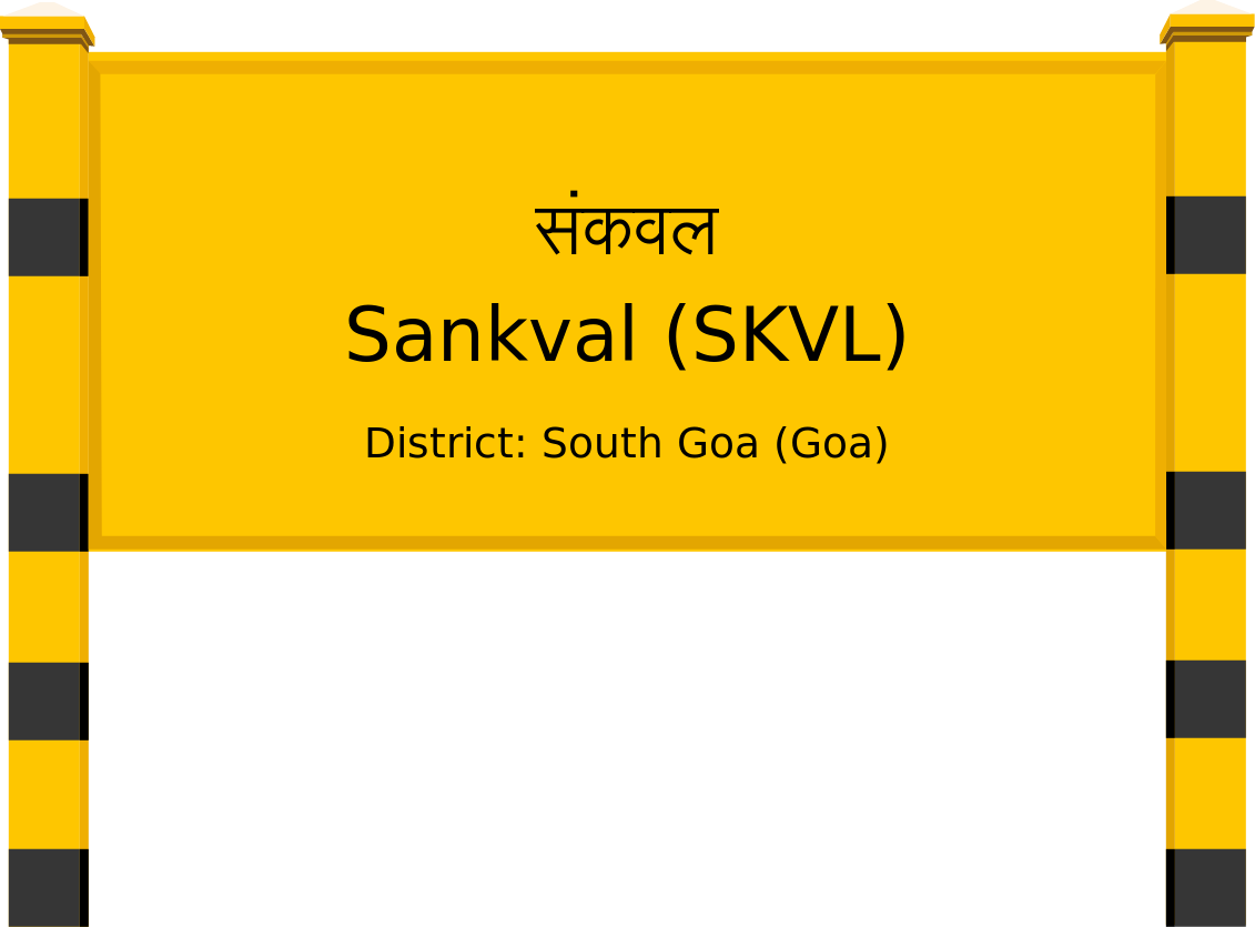 Sankval (SKVL) Railway Station