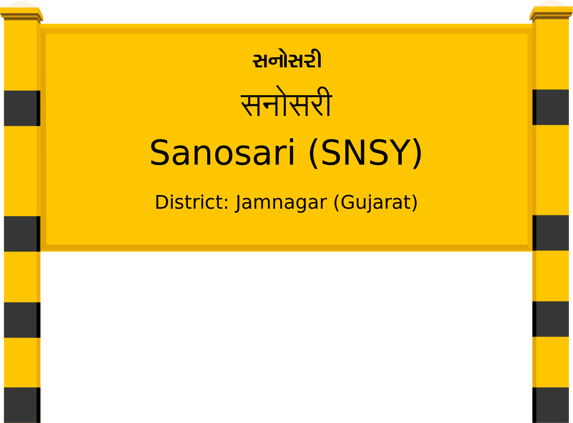 Sanosari (SNSY) Railway Station