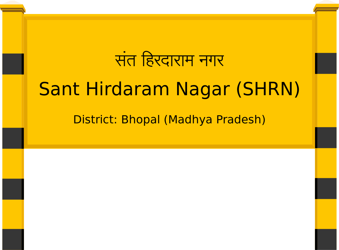Sant Hirdaram Nagar (SHRN) Railway Station