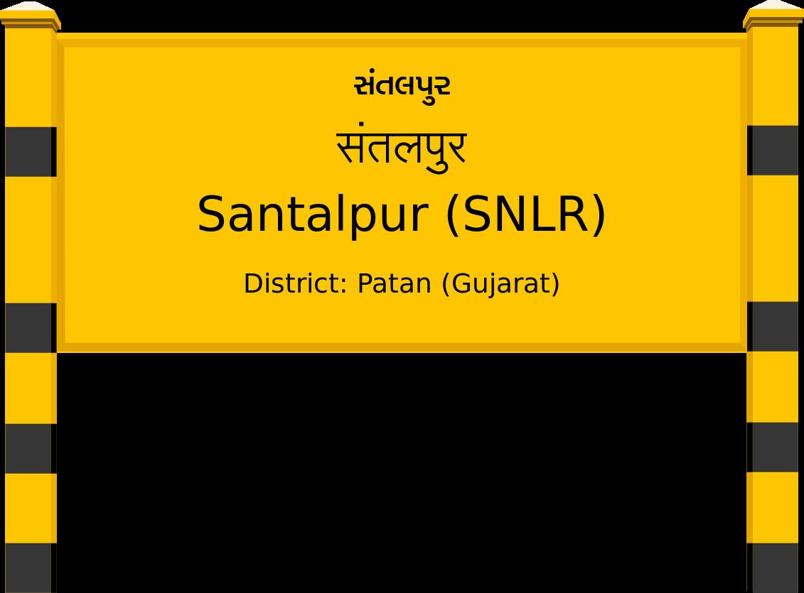 Santalpur (SNLR) Railway Station