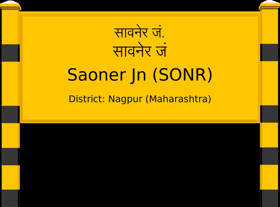Saoner Jn (SONR) Railway Station