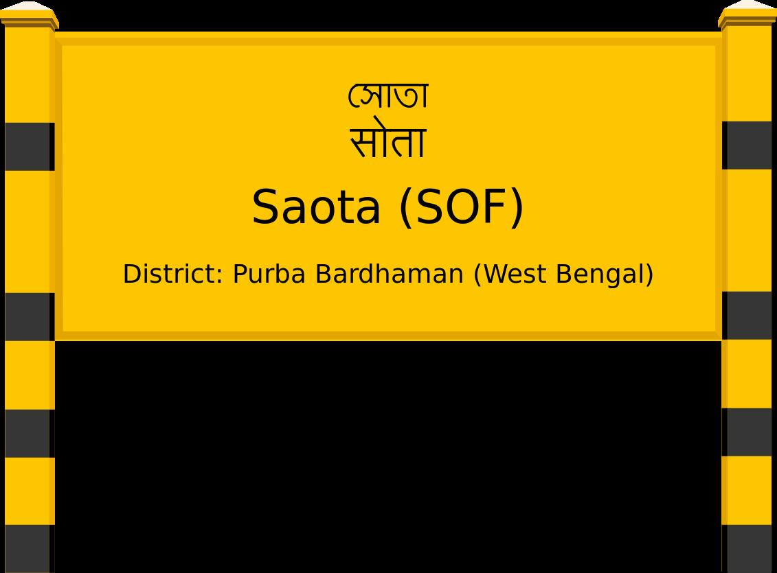 Saota (SOF) Railway Station