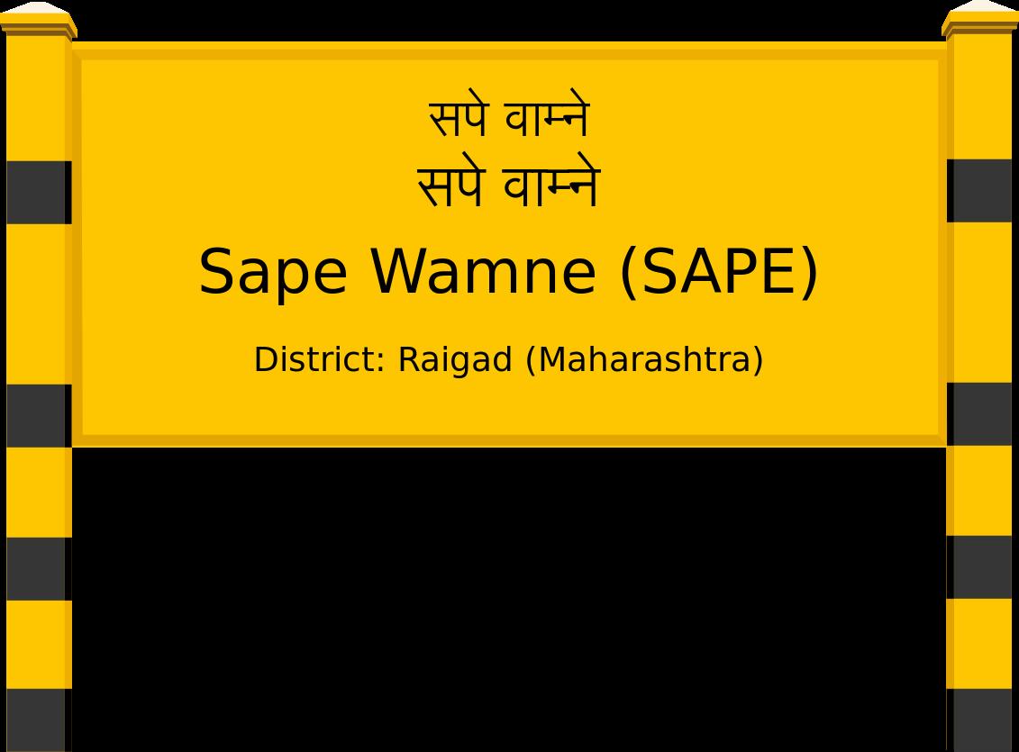Sape Wamne (SAPE) Railway Station