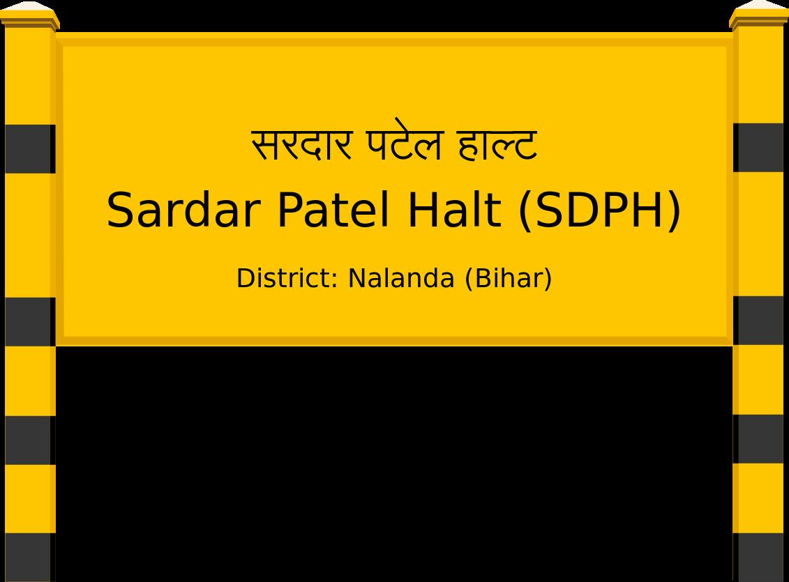 Sardar Patel Halt (SDPH) Railway Station
