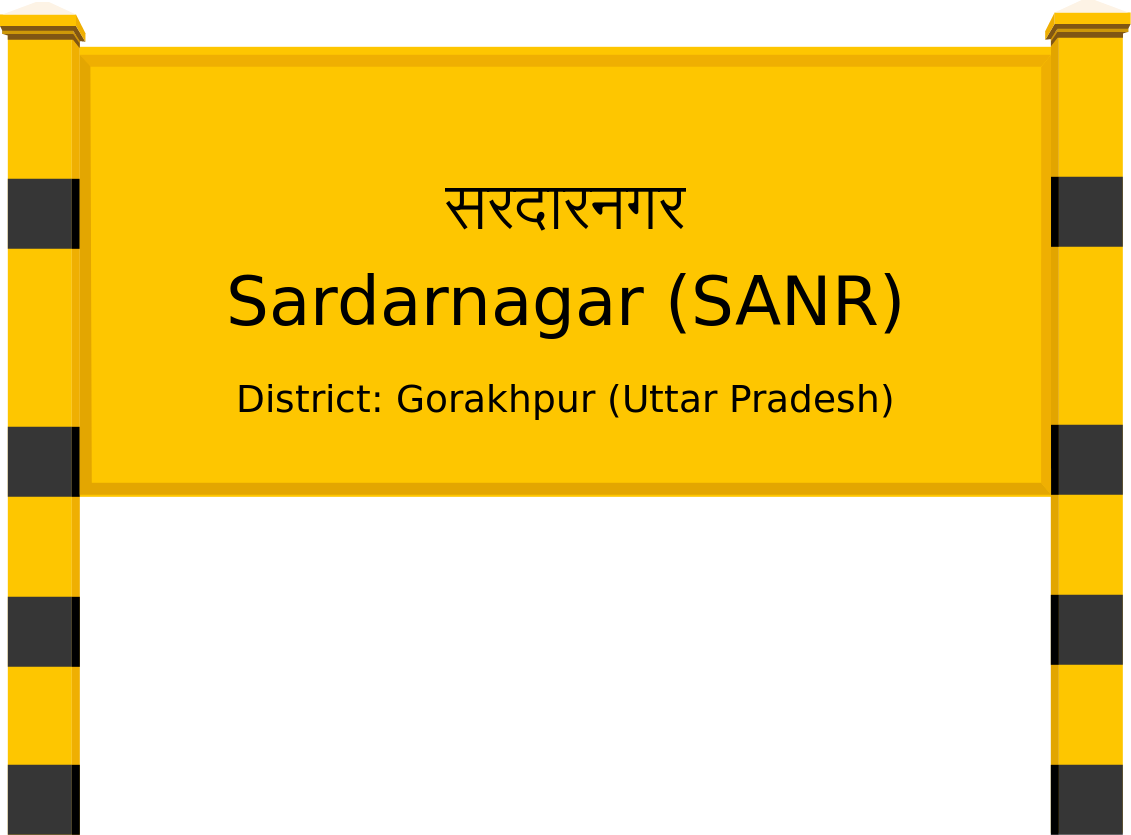 Sardarnagar (SANR) Railway Station