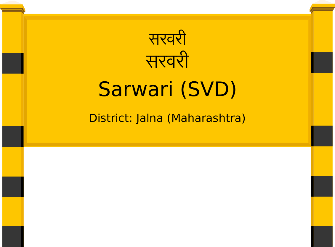Sarwari (SVD) Railway Station
