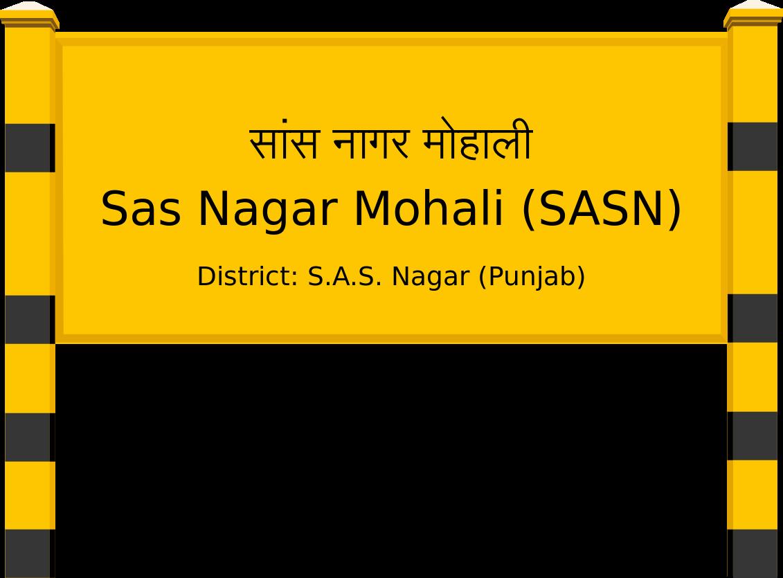 Sas Nagar Mohali (SASN) Railway Station