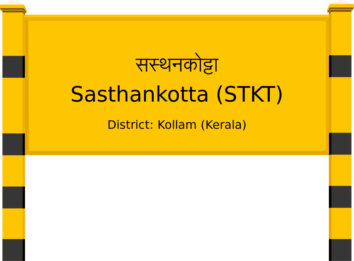 Sasthankotta (STKT) Railway Station