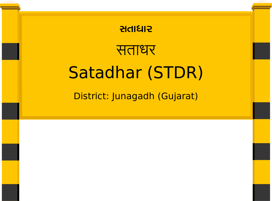 Satadhar (STDR) Railway Station