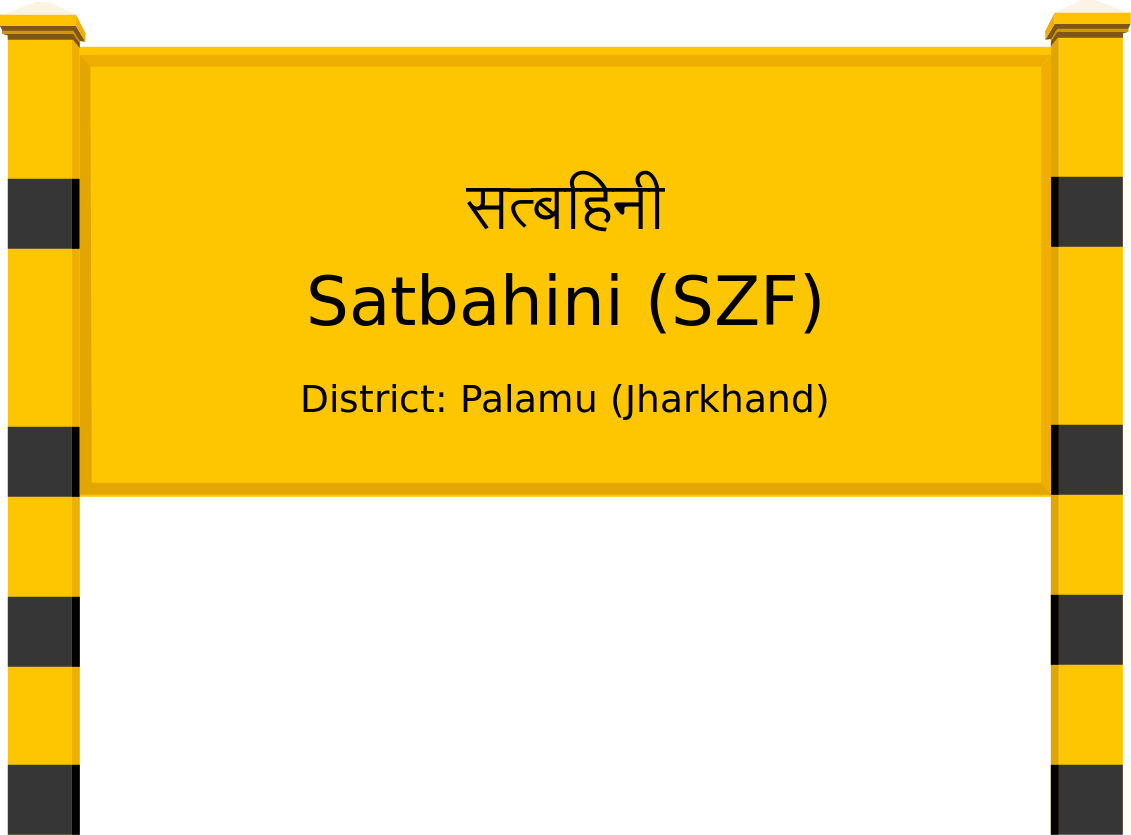 Satbahini (SZF) Railway Station