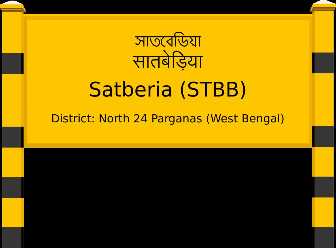 Satberia (STBB) Railway Station
