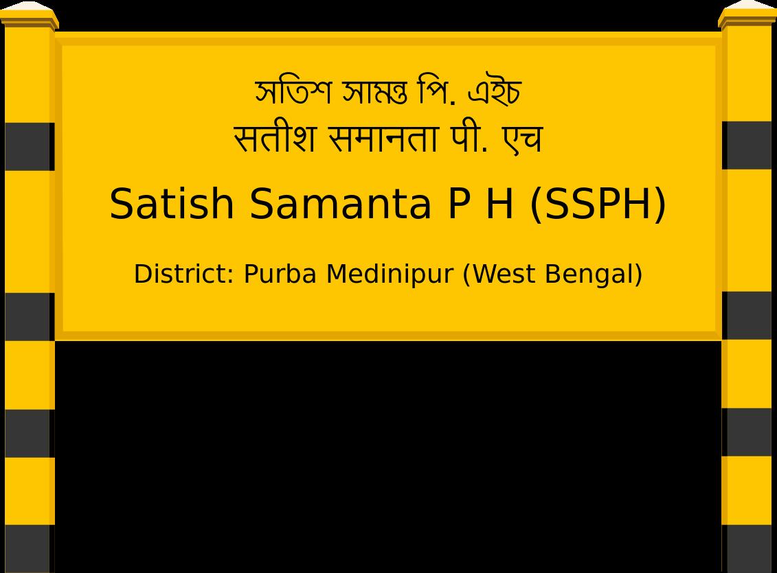 Satish Samanta P H (SSPH) Railway Station