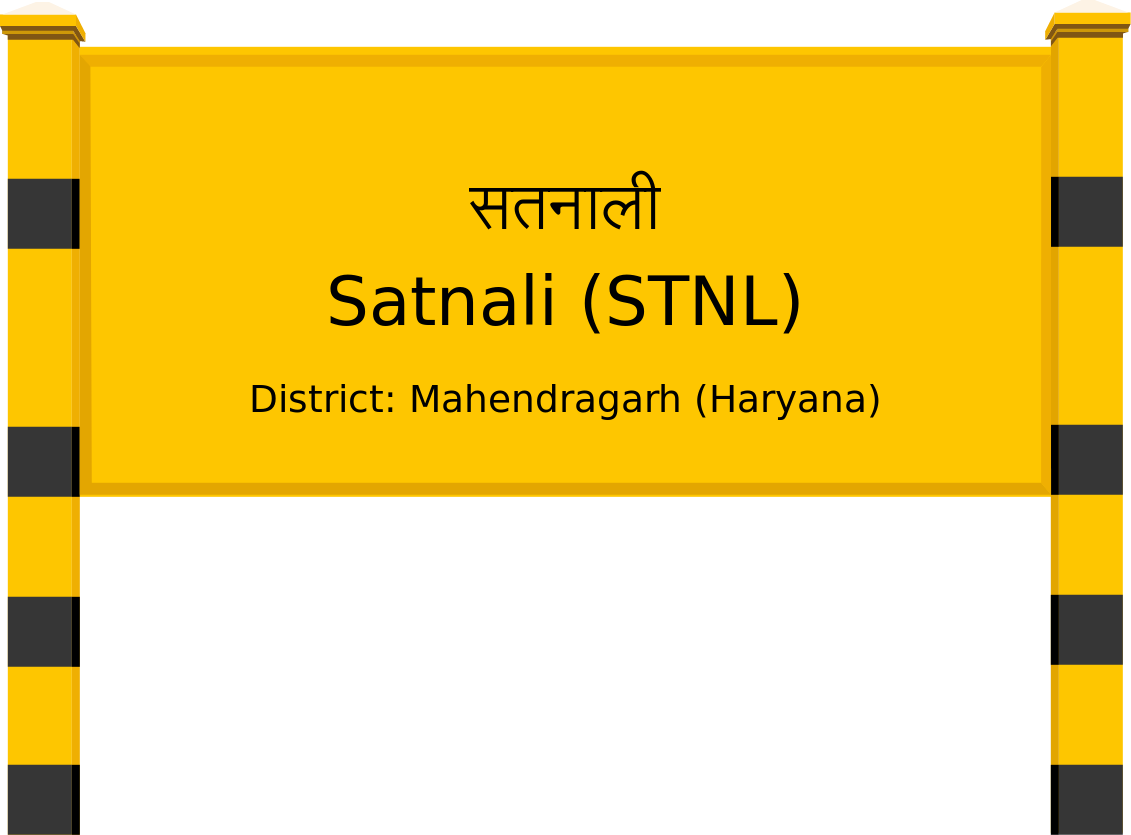 Satnali (STNL) Railway Station