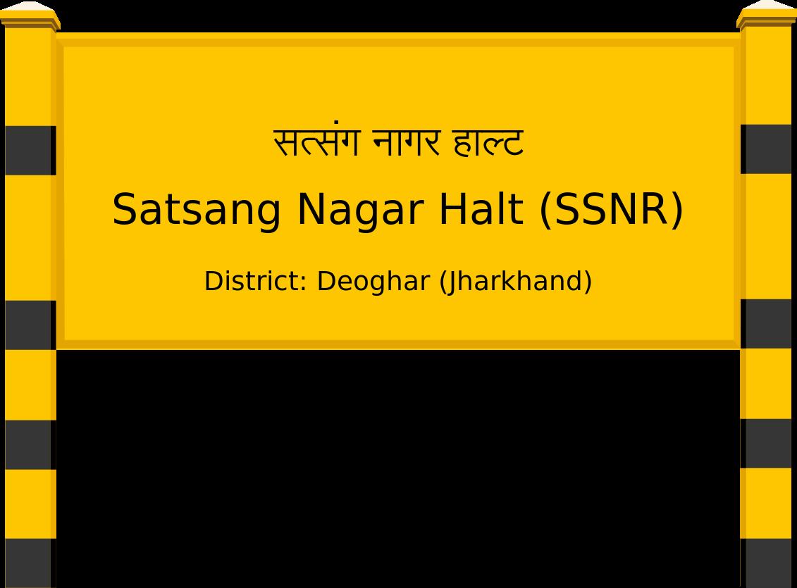 Satsang Nagar Halt (SSNR) Railway Station