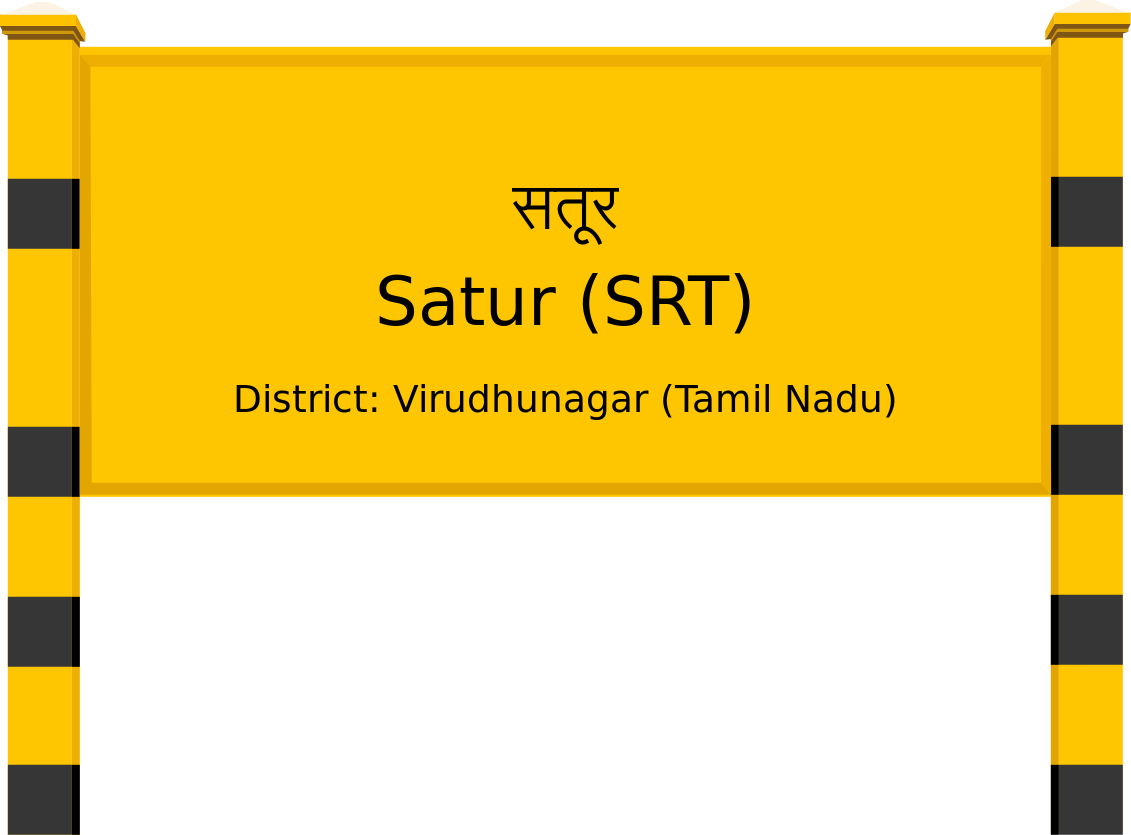 Satur (SRT) Railway Station
