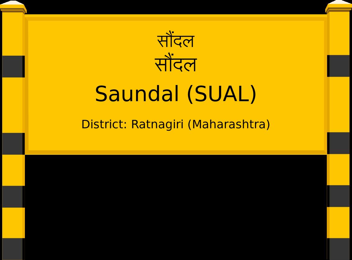 Saundal (SUAL) Railway Station