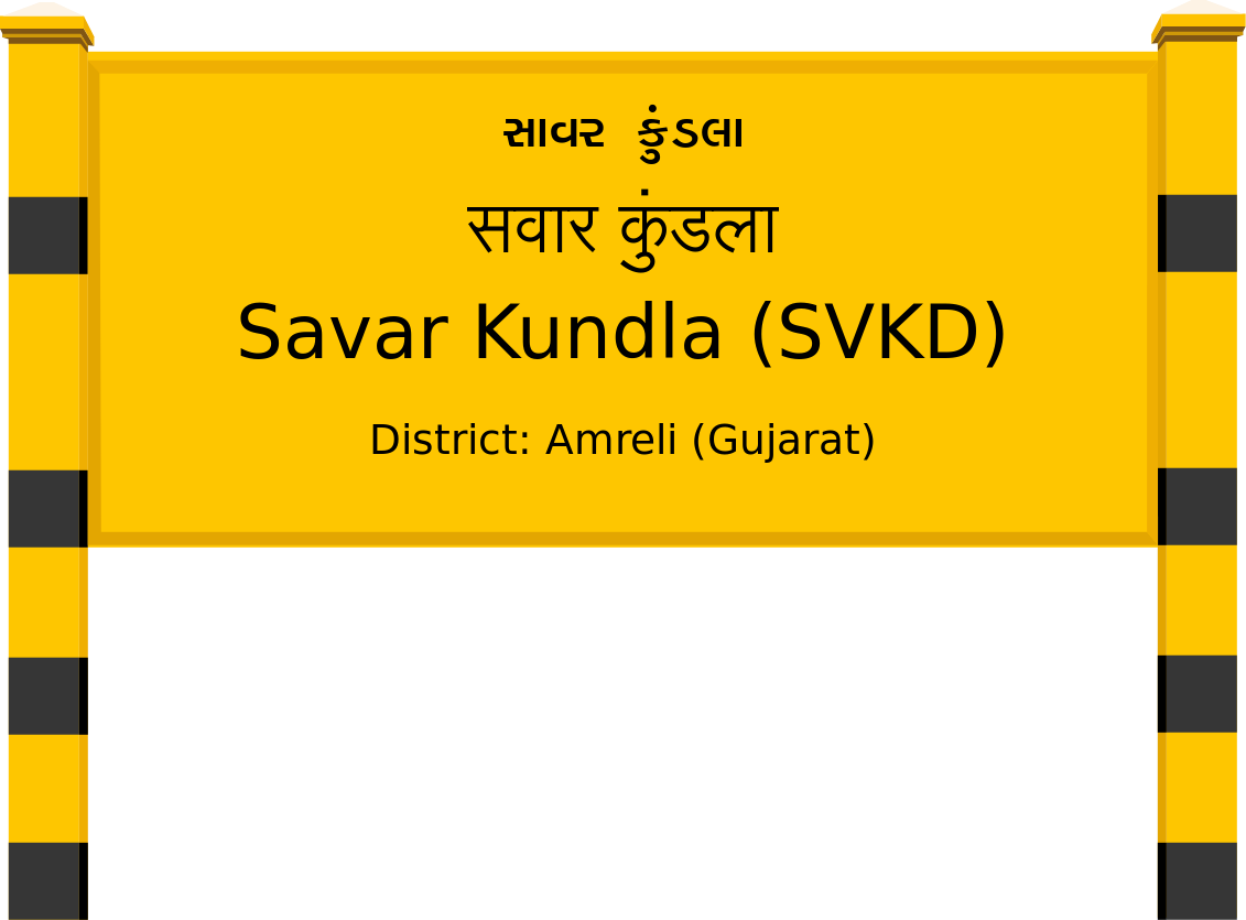 Savar Kundla (SVKD) Railway Station