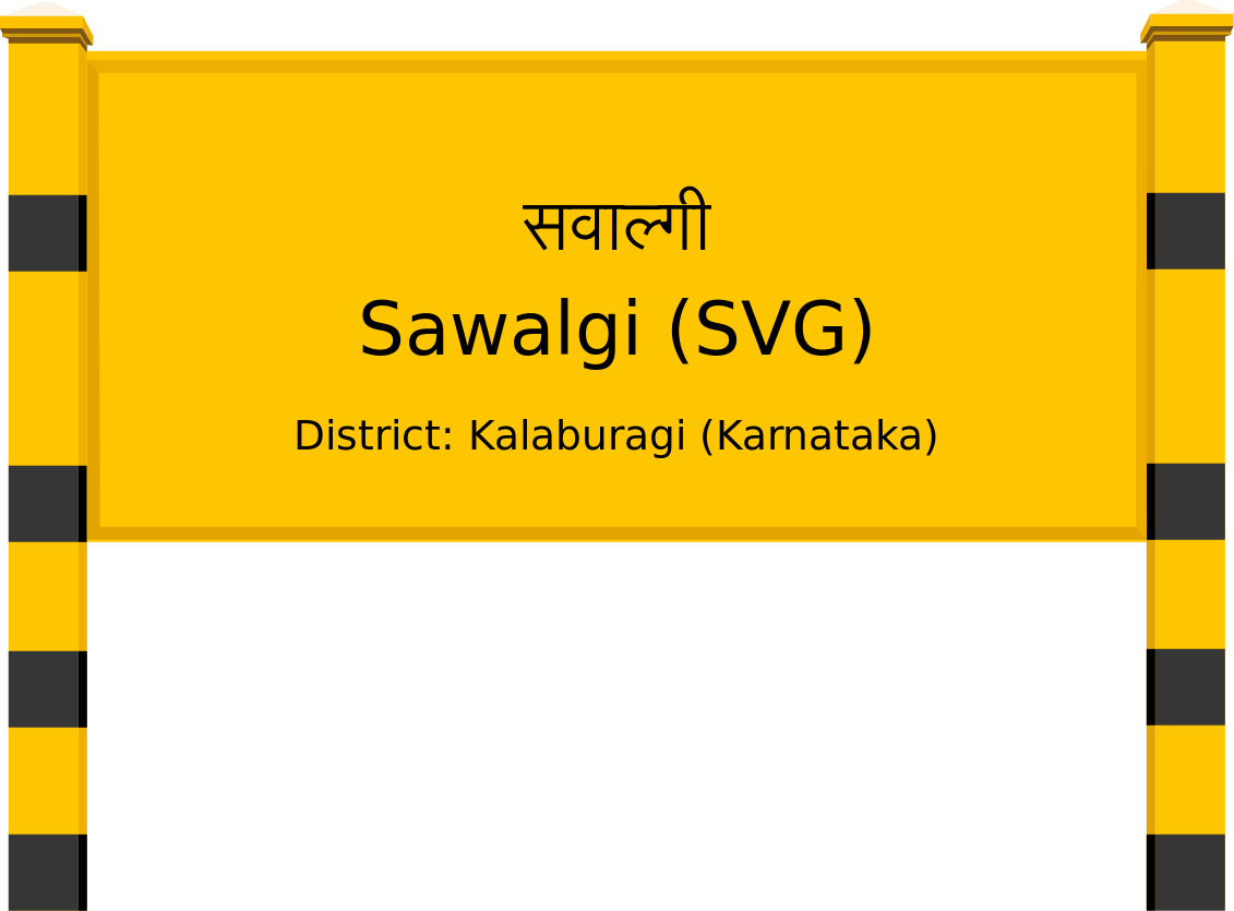 Sawalgi (SVG) Railway Station