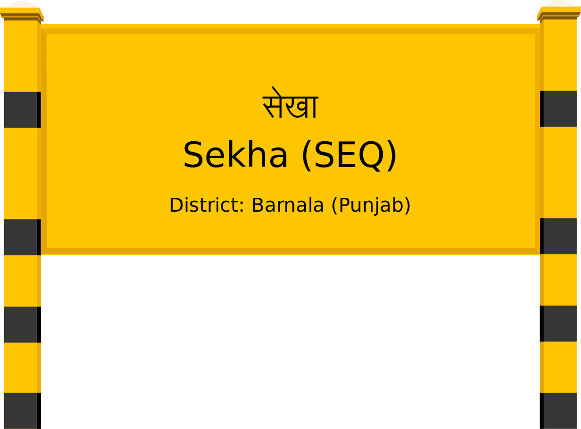 Sekha (SEQ) Railway Station