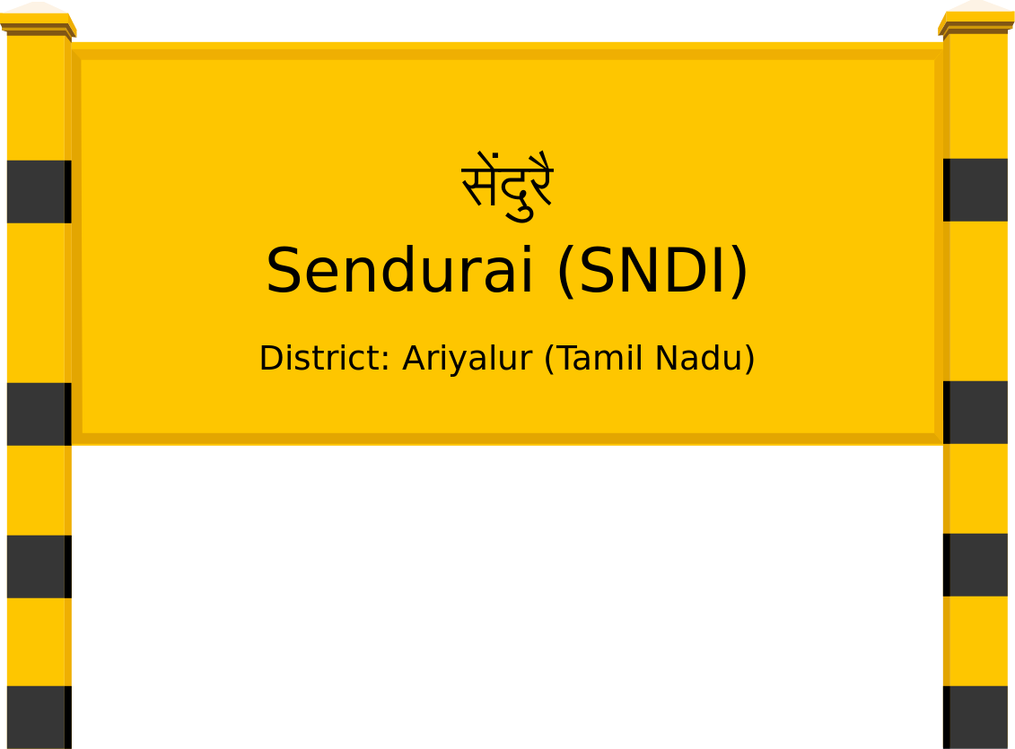 Sendurai (SNDI) Railway Station