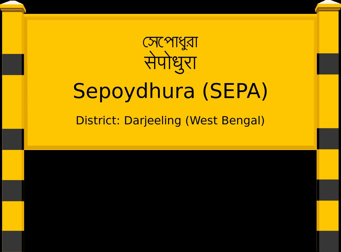 Sepoydhura (SEPA) Railway Station