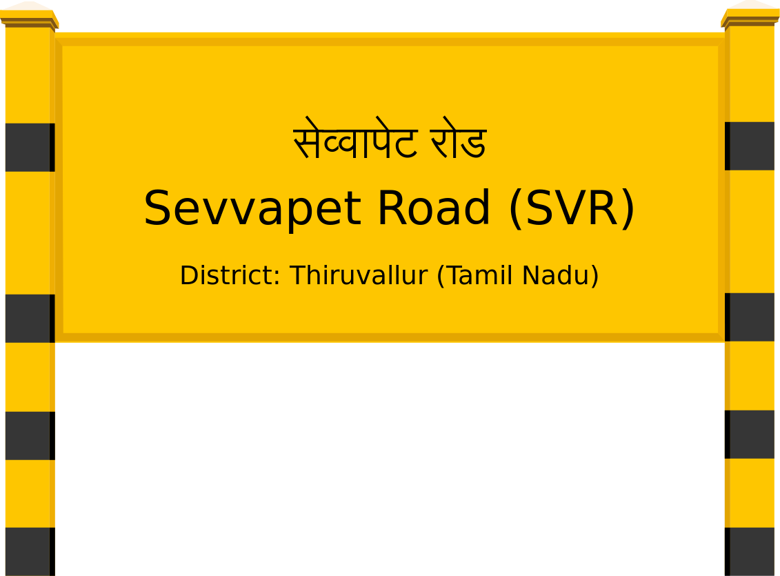 Sevvapet Road (SVR) Railway Station