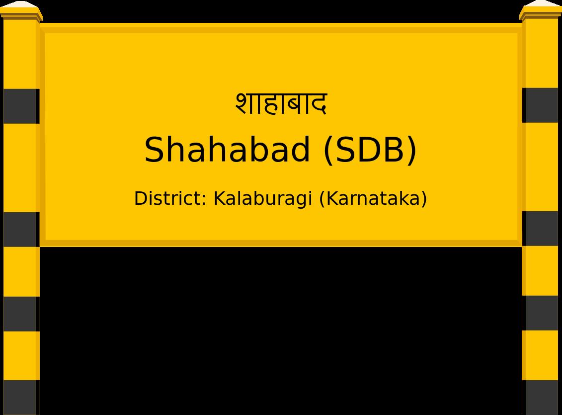Shahabad (SDB) Railway Station
