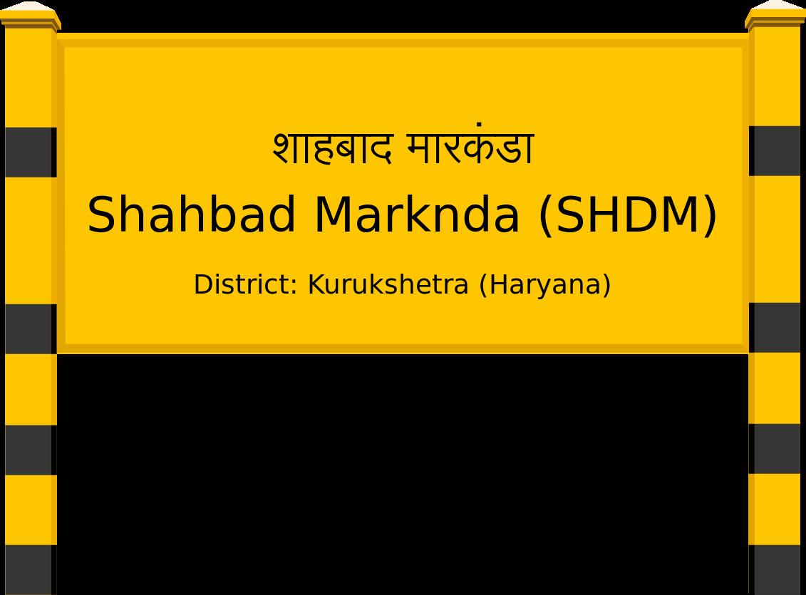 Shahbad Marknda (SHDM) Railway Station