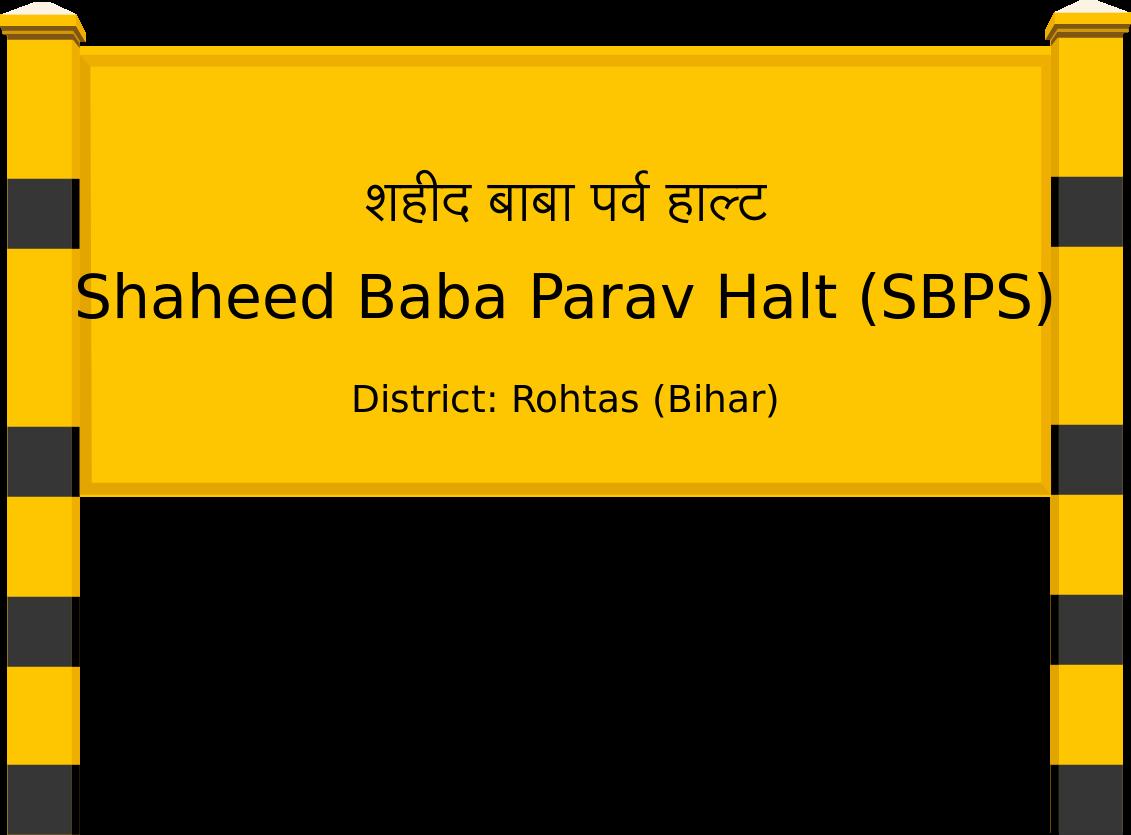 Shaheed Baba Parav Halt (SBPS) Railway Station