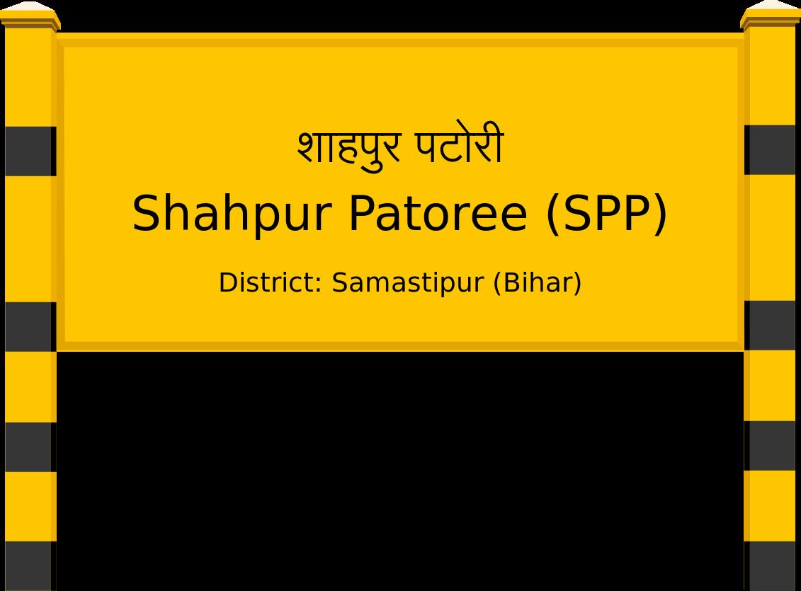 Shahpur Patoree (SPP) Railway Station