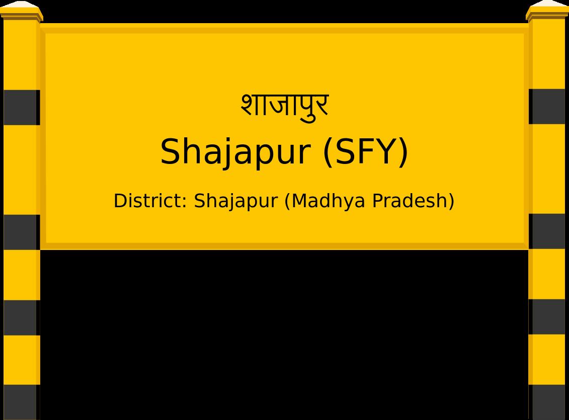 Shajapur (SFY) Railway Station