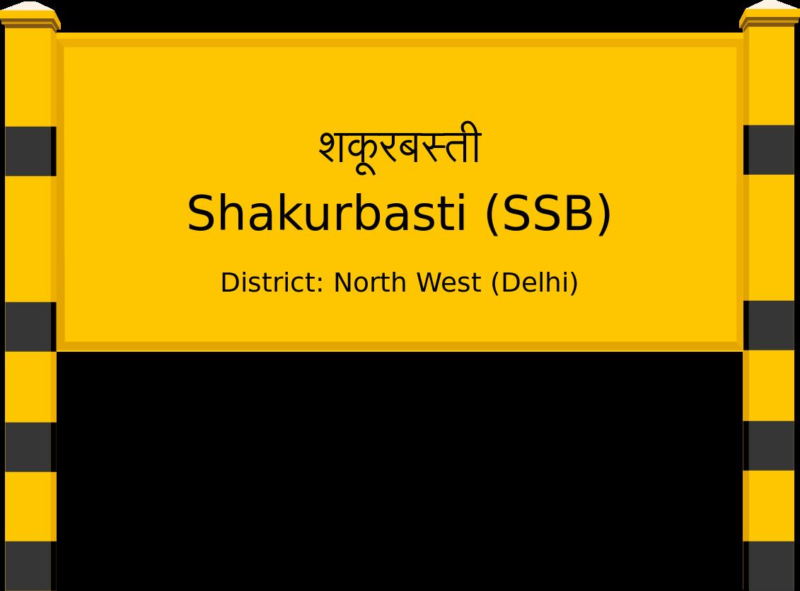 Shakurbasti (SSB) Railway Station
