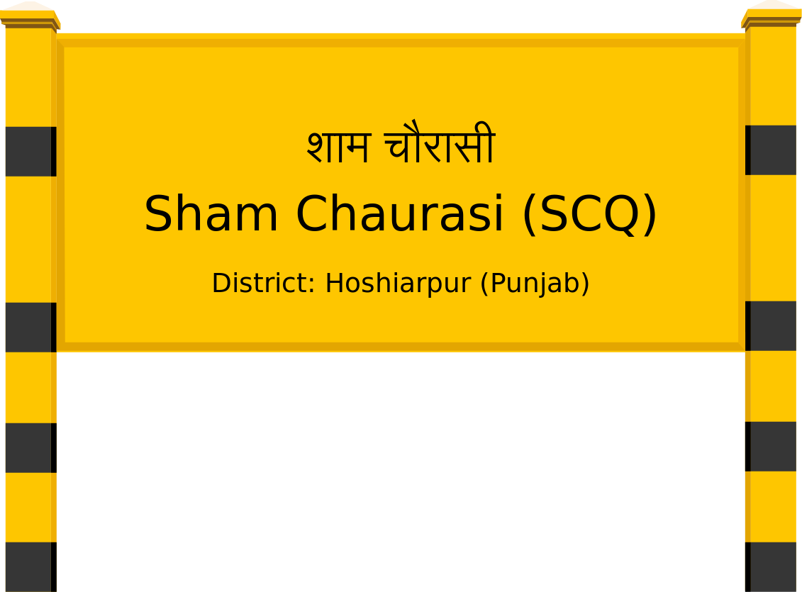 Sham Chaurasi (SCQ) Railway Station