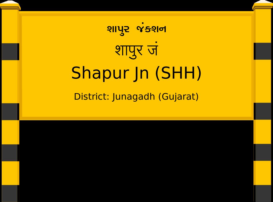 Shapur Jn (SHH) Railway Station