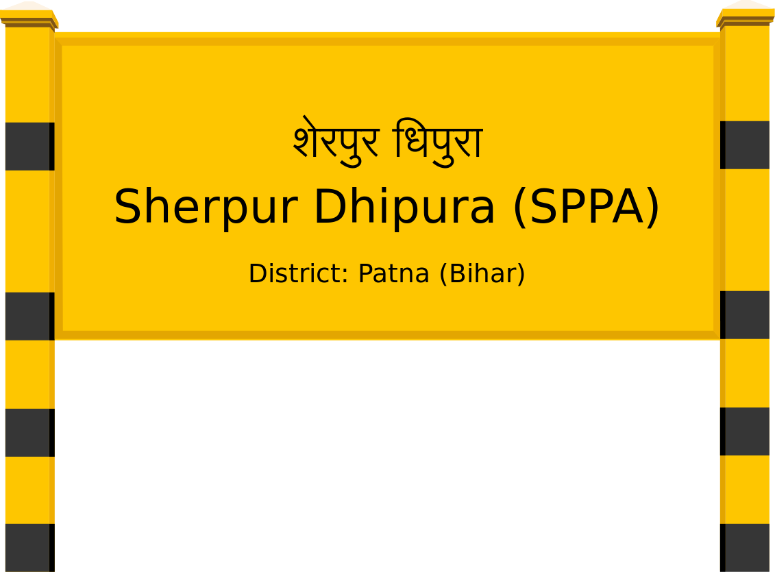 Sherpur Dhipura (SPPA) Railway Station