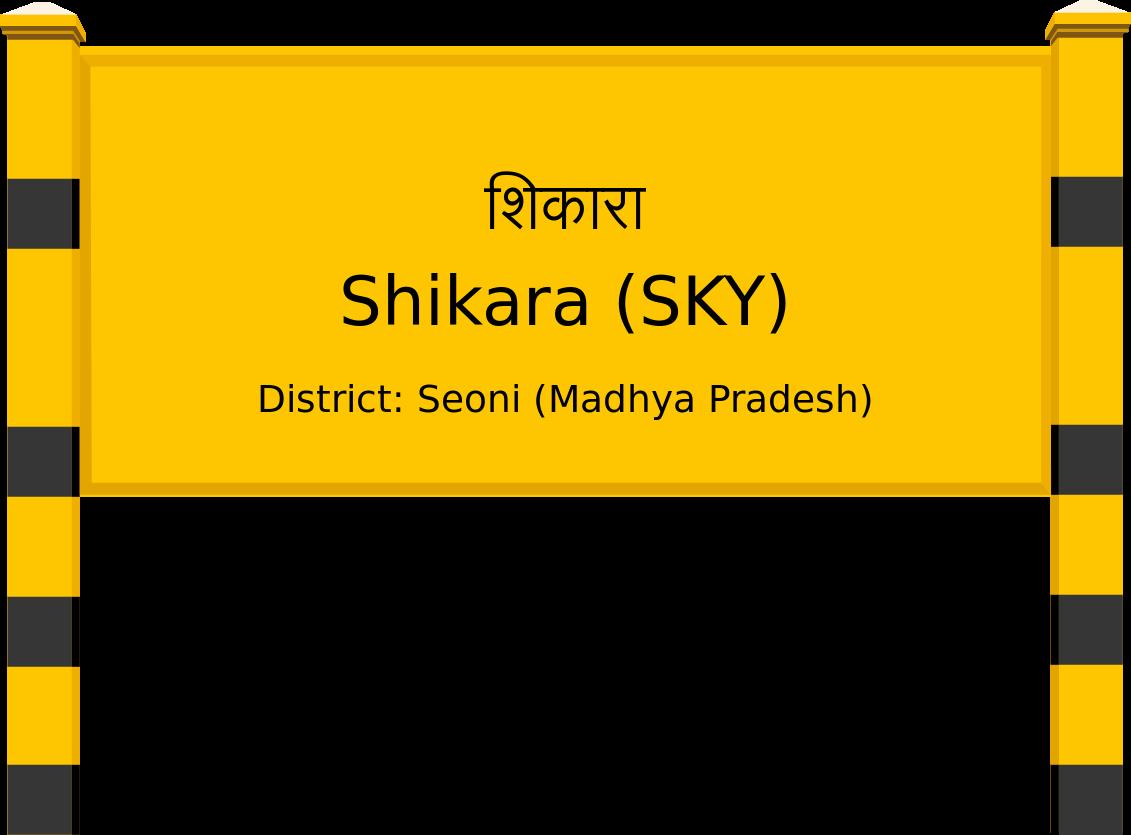 Shikara (SKY) Railway Station
