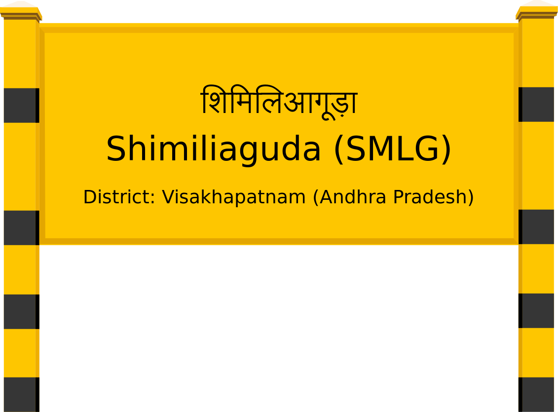 Shimiliaguda (SMLG) Railway Station
