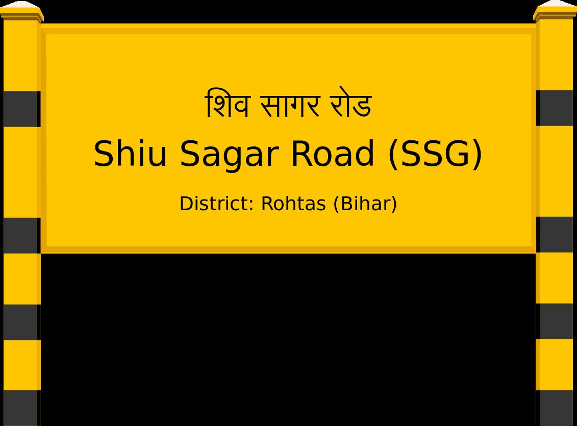 Shiu Sagar Road (SSG) Railway Station
