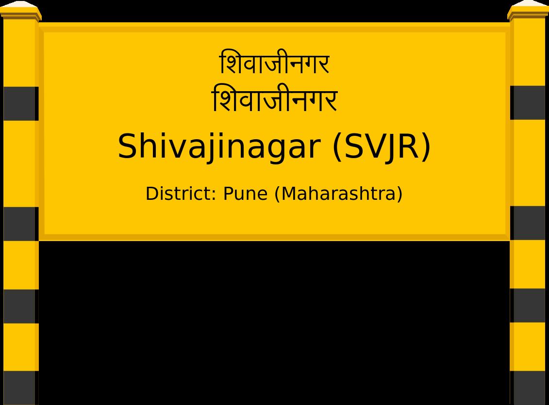 Shivajinagar (SVJR) Railway Station