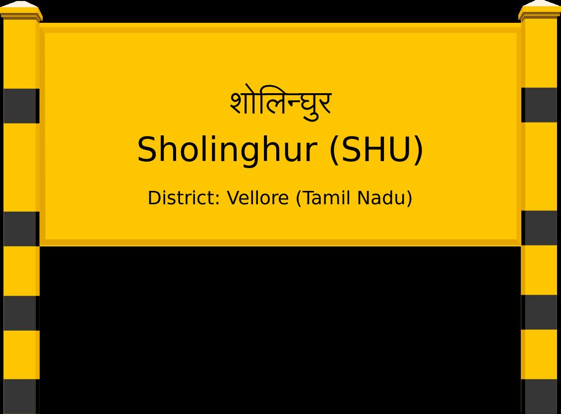 Sholinghur (SHU) Railway Station