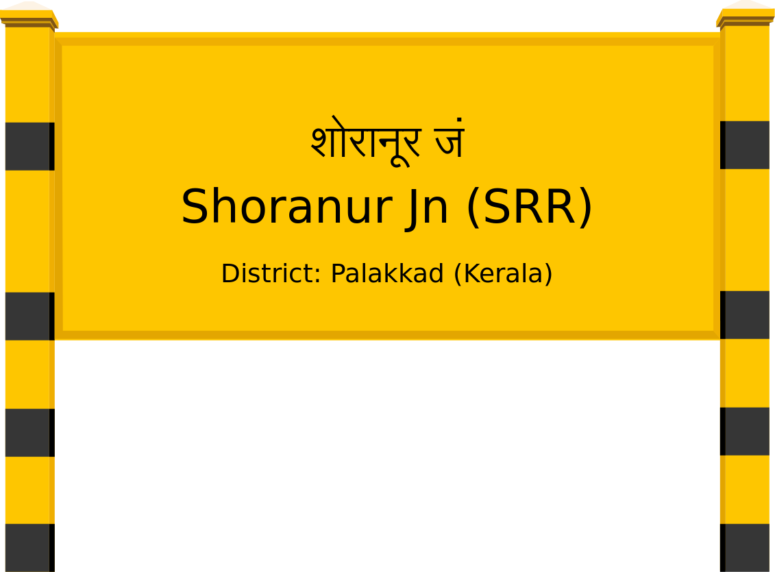 Shoranur Jn (SRR) Railway Station