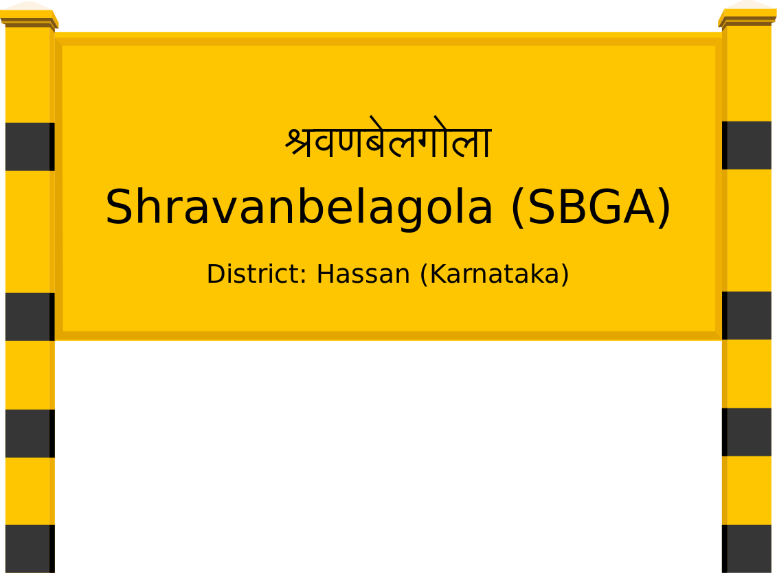 Shravanbelagola (SBGA) Railway Station