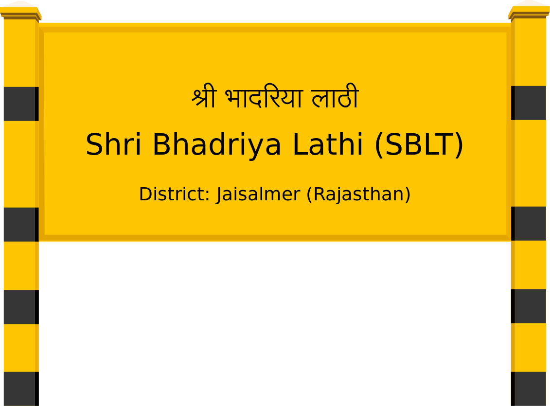 Shri Bhadriya Lathi (SBLT) Railway Station