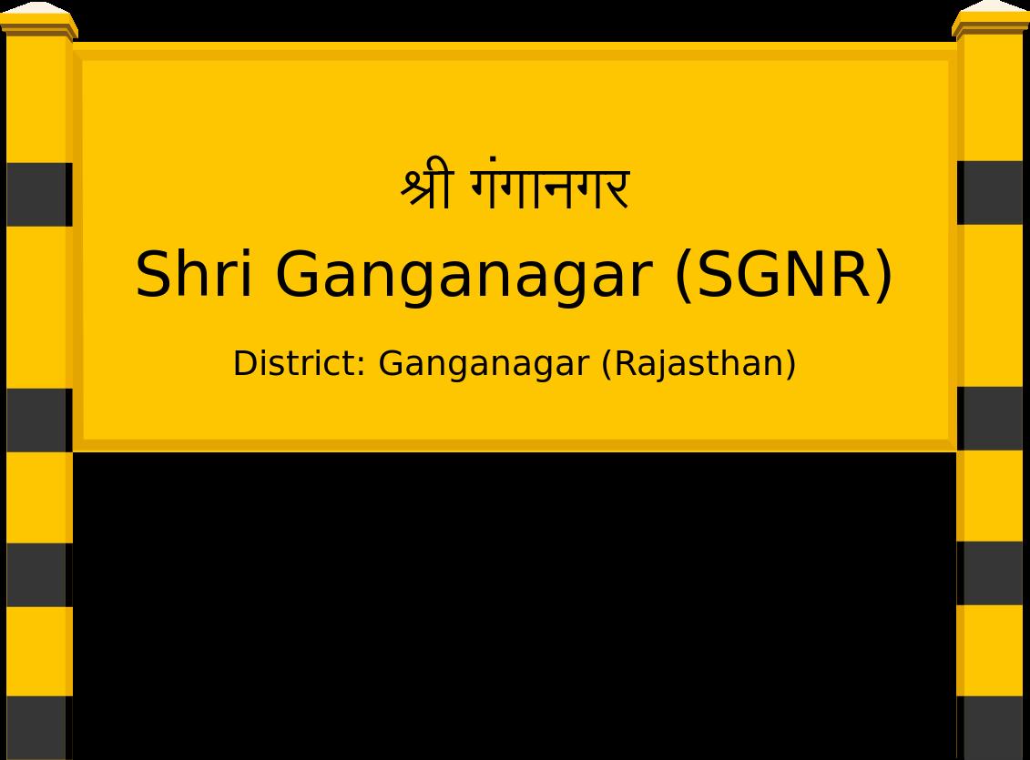 Shri Ganganagar (SGNR) Railway Station