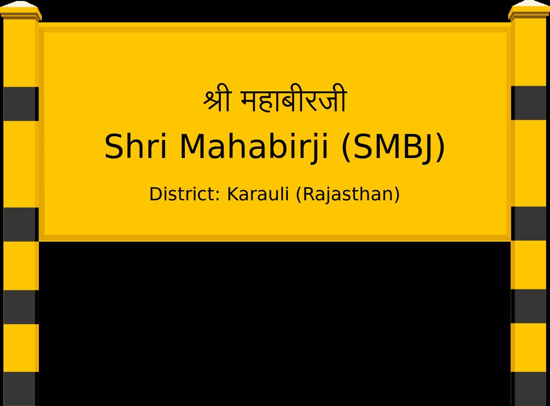Shri Mahabirji (SMBJ) Railway Station