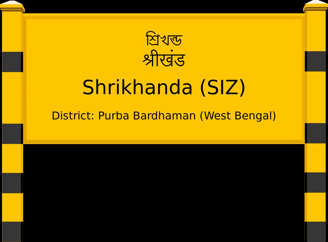 Shrikhanda (SIZ) Railway Station