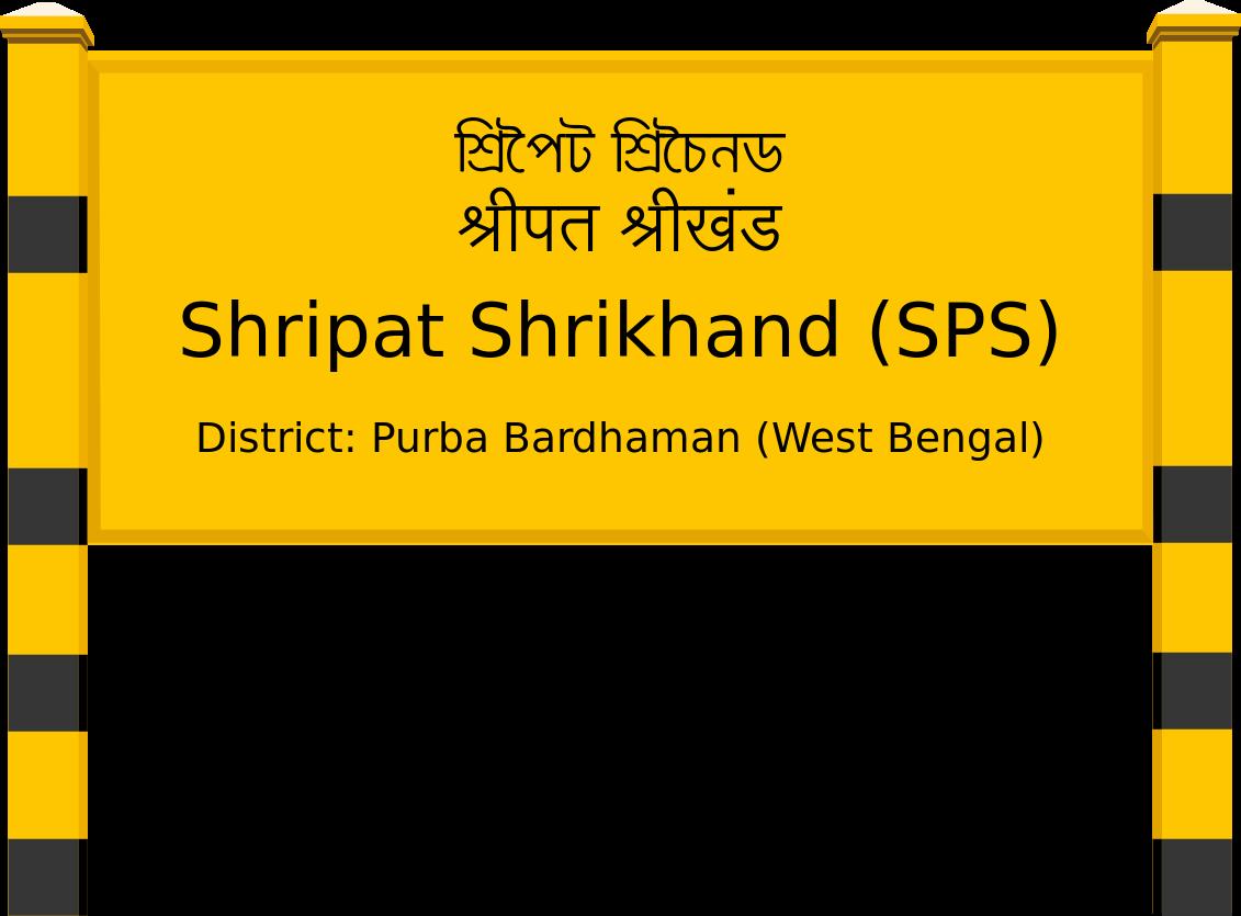 Shripat Shrikhand (SPS) Railway Station