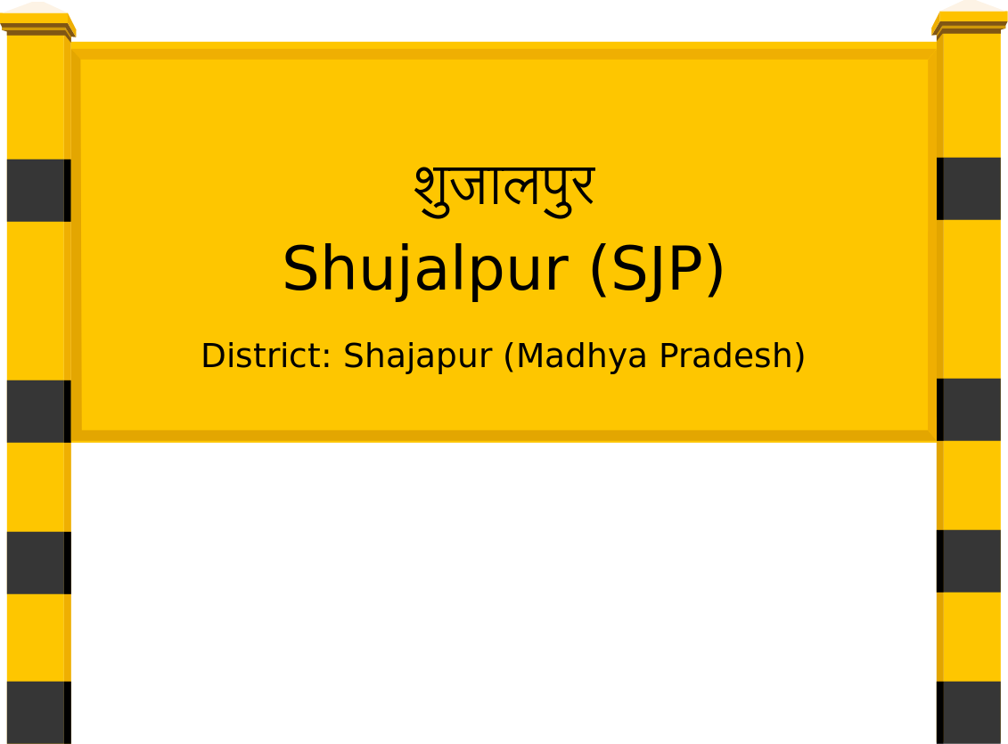 Shujalpur (SJP) Railway Station