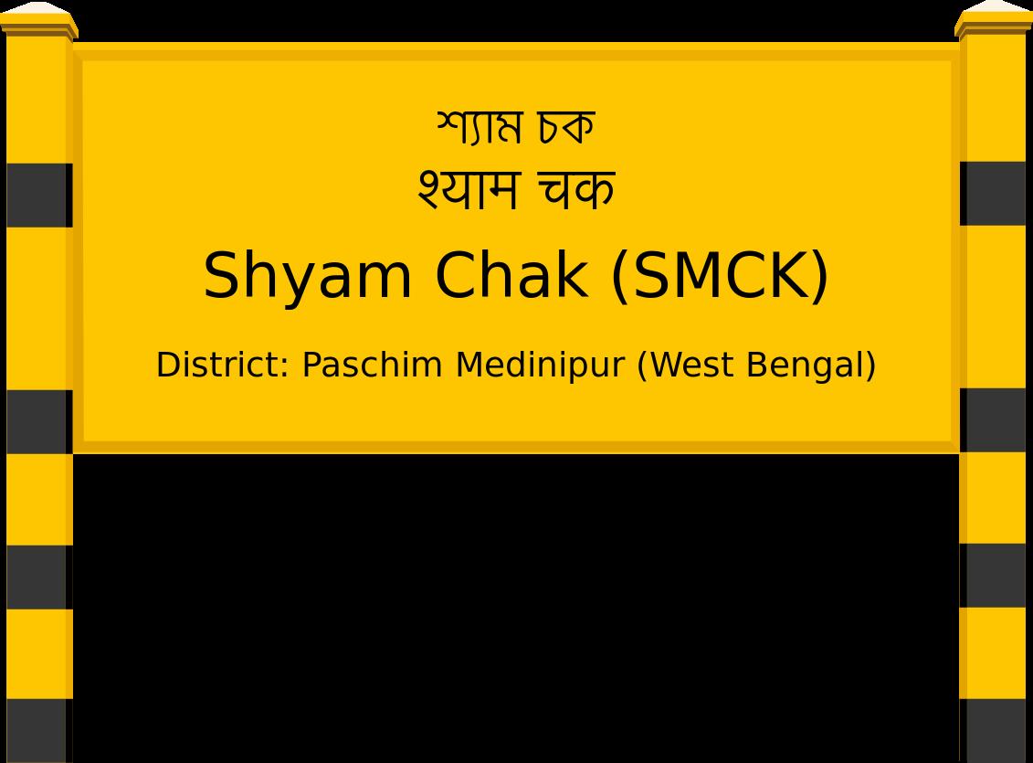 Shyam Chak (SMCK) Railway Station