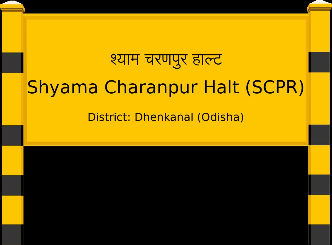 Shyama Charanpur Halt (SCPR) Railway Station